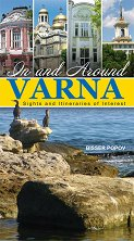 In and Around Varna - Sights and Itineraries of Interest - Bisser Popov -