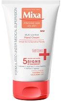"""Mixa Cold Cream Multi-Comfort Hand Cream - Подхранващ крем за ръце за раздразнена, суха и чувствителна кожа от серията """"Cold Cream"""" - мляко за тяло"""
