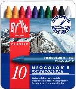 Акварелни восъчни пастели - Neocolor II