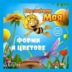 Пчеличката Мая. Форми и цветове - пъзел