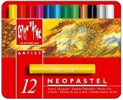 """Маслени пастели - Neopastel - Комплект от 12, 24, 48 или 96 цвята от серията """"Artist"""""""