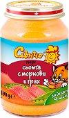 Слънчо - Пюре от сьомга с моркови и грах - Бурканче от 190 g за бебета над 4 месеца -
