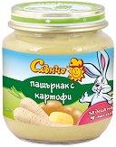 Слънчо - Пюре от пащърнак с картофи - Бурканче от 130 g за бебета над 4 месеца - пюре