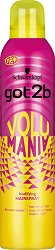 Got2b Volumania Bodyfying Hairspray - Лак за коса за обем -