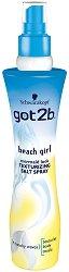 Got2b Beach Girl Texturizing Salt Spray - Солен спрей за коса с плажен ефект - гел