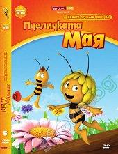 Новите приключения на пчеличката Мая - Диск 5 -