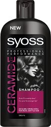 """Syoss Ceramide Complex Shampoo - Възстановяващ шампоан за слаба и склонна към накъсване коса от серията """"Ceramide Complex"""" - шампоан"""