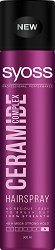 """Syoss Ceramide Complex Strengthening Hairspray - Подсилващ лак за коса от серията """"Ceramide Complex"""" - молив"""