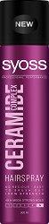 "Syoss Ceramide Complex Strengthening Hairspray - Подсилващ лак за коса от серията ""Ceramide Complex"" -"