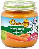 Пюре от натурален морков - Бурканче от 130 g за бебета над 4 месеца -