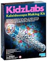 """Направи сам калейдоскоп - Творчески комплект от серията """"Kidz Labs"""" - творчески комплект"""