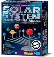 """Направи сам модел на слънчевата система - Детски образователен комплект от серията """"Kidz Labs"""" - хартиен модел"""