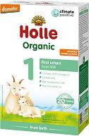 Био козе мляко за кърмачета - Holle Organic Infant Goat Milk Formula 1 -
