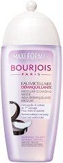 Bourjois Eau Micellaire Demaquillante - Мицеларна вода за почистване на лице и грим -