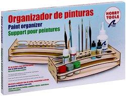 Органайзер за боички, четки и инструменти - макет