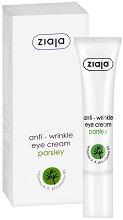 Ziaja Anti Wrinkle Eye Cream - Околоочен крем против бръчки с масло от листа на магданоз - душ гел