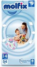 Molfix Jumbo 4 + - Maxi Plus - Пелени за еднократна употреба за бебета с тегло от 9 до 16 kg - продукт