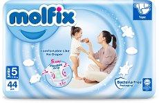 Molfix Jumbo 5 - Junior - Пелени за еднократна употреба за бебета с тегло от 11 до 18 kg -