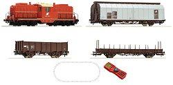 Товарен влак с дизелов локомотив Rh 2045 - OBB - Дигитален стартов комплект с релси и дистанционно управление -