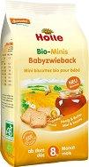 Бебешки био мини сухари - Опаковка от 100 g за бебета над 8 месеца - продукт
