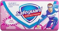 Safeguard Soap with Antibacterial Effect - Антибактериален сапун с витамин E - продукт
