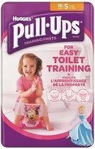 Huggies Pull Ups Girl S - Преходни гащички за еднократна употреба за деца с тегло от 8 до 15 kg -