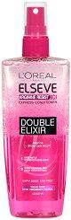 Elseve Arginine Resist X3 Double Elixir - Двуфазен подхранващ спрей за тънка и слаба коса - масло