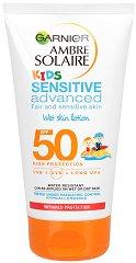 Garnier Ambre Solaire Kids Wet Skin Lotion - SPF 50 - Детски слънцезащитен лосион за суха и мокра кожа - крем