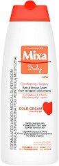 "Mixa Baby Cold Cream Bath & Shower Cream - Бебебшки успокояващ душ крем от серията ""Baby"" -"