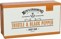 """Scottish Fine Soaps Men's Grooming Thistle & Black Pepper Body Bar - Сапун за мъжe с бял трън и черен пипер от серията """"Men's Grooming"""" -"""