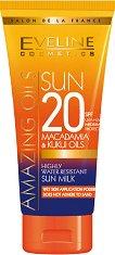 """Eveline Amazing Oils Highly Water Resistant Sun MIlk - Слънцезащитно мляко за тяло с макадамия и кукуи от серията """"Sun Care"""" - мляко за тяло"""