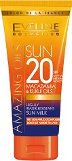 "Eveline Amazing Oils Highly Water Resistant Sun MIlk - Слънцезащитно мляко за тяло с макадамия и кукуи от серията ""Sun Care"" -"