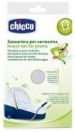 Мрежа против комари - Аксесоар за кош за новородено -