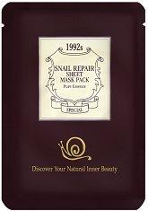 """Chamos Acaci Snail Repair Sheet Mask - Възстановяваща и регенерираща маска за лице с екстракт от охлюви от серията """"Acaci"""" - сапун"""