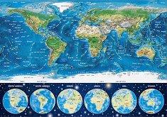 Карта на света - Неонов пъзел - пъзел