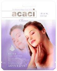 """Chamos Acaci Herb Facial Mask - Подхранваща хиалуронова маска за лице с билки от серията """"Acaci"""" - несесер"""