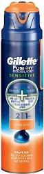 "Gillette Fusion ProGlide Sensitive 2 in 1 Active Sport Shave Gel - Гел за бръснене за чувствителна кожа от серията ""Fusion"" -"