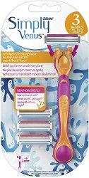"""Gillette Simply Venus 3 Plus Razor - Дамска самобръсначка с 3 ножчета от серията """"Gillette Venus"""" -"""