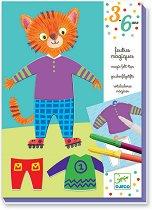 Оцвети и облечи Елиът и Зоуи - Творчески комплект - играчка