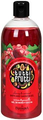 "Farmona Tutti Frutti Cherry & Currant Bath & Shower Gel - Душ гел и пяна за вана 2 в 1 с аромат на вишна и френско грозде от серията ""Tutti Frutti Cherry & Currant"" - крем"