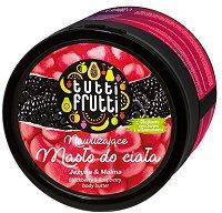 Farmona Tutti Frutti Blackberry & Raspberry Body Butter - червило