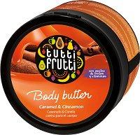 "Farmona Tutti Frutti Caramel & Cinnamon Body Butter - Масло за тяло с аромат на карамел и канела от серията ""Tutti Frutti Caramel & Cinnamon"" - крем"
