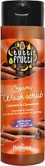 "Farmona Tutti Frutti Caramel & Cinnamon Creamy Wash Scrub - Душ скраб за тяло с аромат на карамел и канела от серията ""Tutti Frutti Caramel & Cinnamon"" -"
