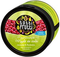 "Farmona Tutti Frutti Pear & Cranberry Body Butter - Масло за тяло с аромат на круша и червена боровинка от серията ""Tutti Frutti"" - душ гел"