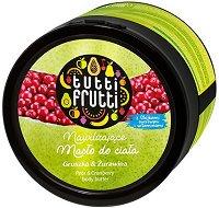 Farmona Tutti Frutti Pear & Cranberry Body Butter - олио