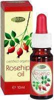 Wellness Club Rosehip Oil - 100% натурално шипково масло - душ гел