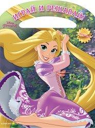 Играй и решавай: Принцеса + лепенки -