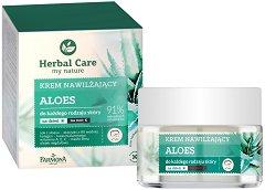 """Farmona Herbal Care Moisturizing Cream - Aloe - Хидратиращ крем за лице с алое вера за всеки тип кожа от серията """"Herbal Care"""" - лосион"""