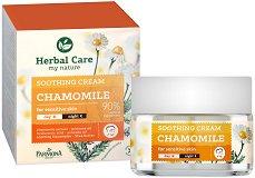 """Farmona Herbal Care Soothing Cream - Chamomile - Успокояващ и хидратиращ крем за лице с лайка за чувствителна кожа от серията """"Herbal Care"""" - молив"""