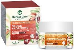 """Farmona Herbal Care Regenerating Cream - Argan - Регенериращ крем за лице с арган за суха кожа от серията """"Herbal Care"""" - мляко за тяло"""